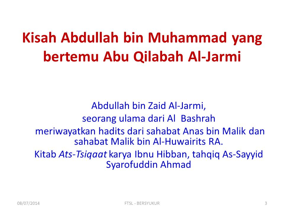 Kisah Abdullah bin Muhammad yang bertemu Abu Qilabah Al-Jarmi