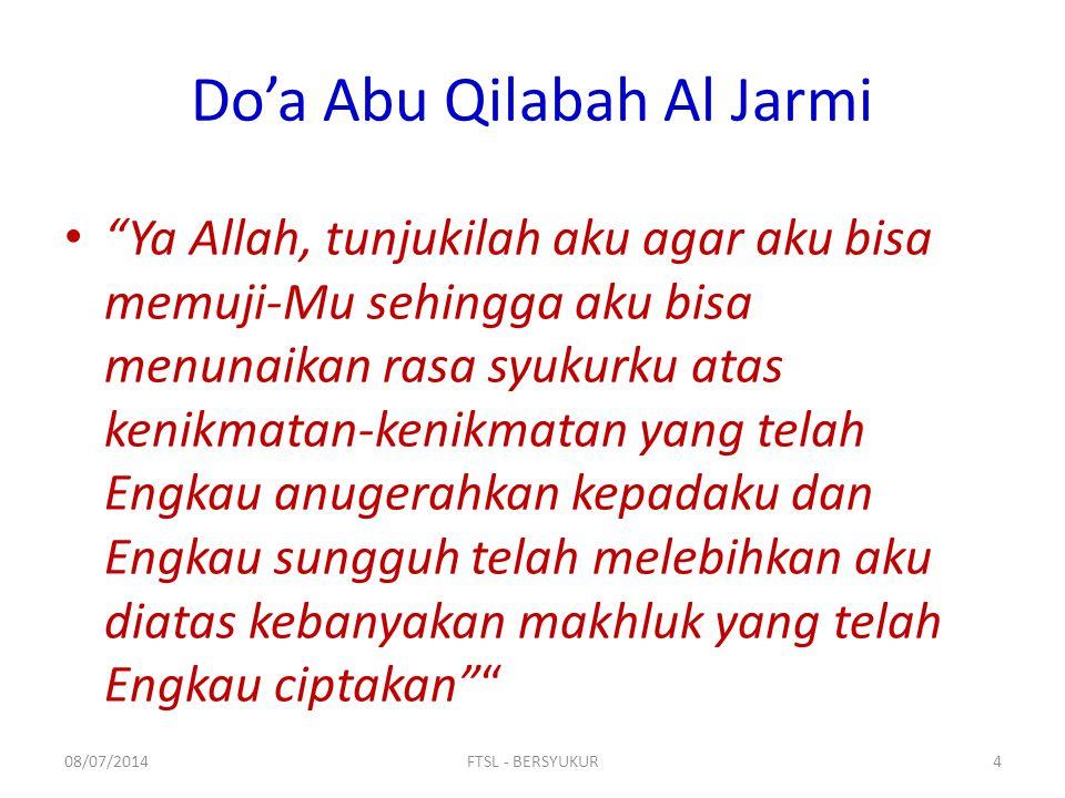 Do'a Abu Qilabah Al Jarmi