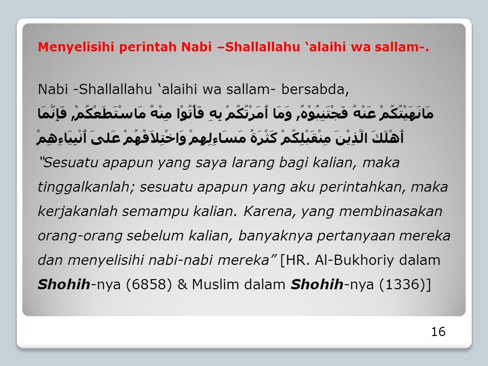 Nabi -Shallallahu 'alaihi wa sallam- bersabda,