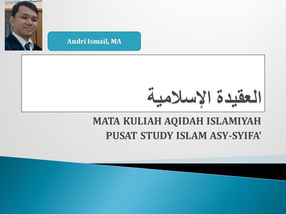 MATA KULIAH AQIDAH ISLAMIYAH PUSAT STUDY ISLAM ASY-SYIFA'