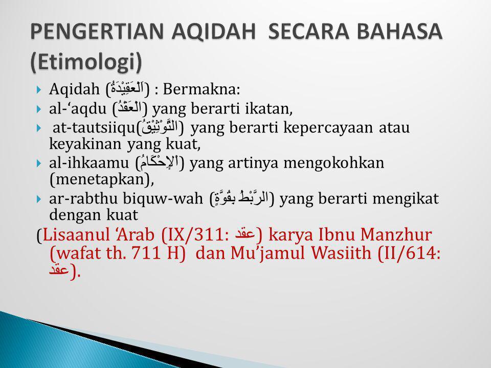 PENGERTIAN AQIDAH SECARA BAHASA (Etimologi)