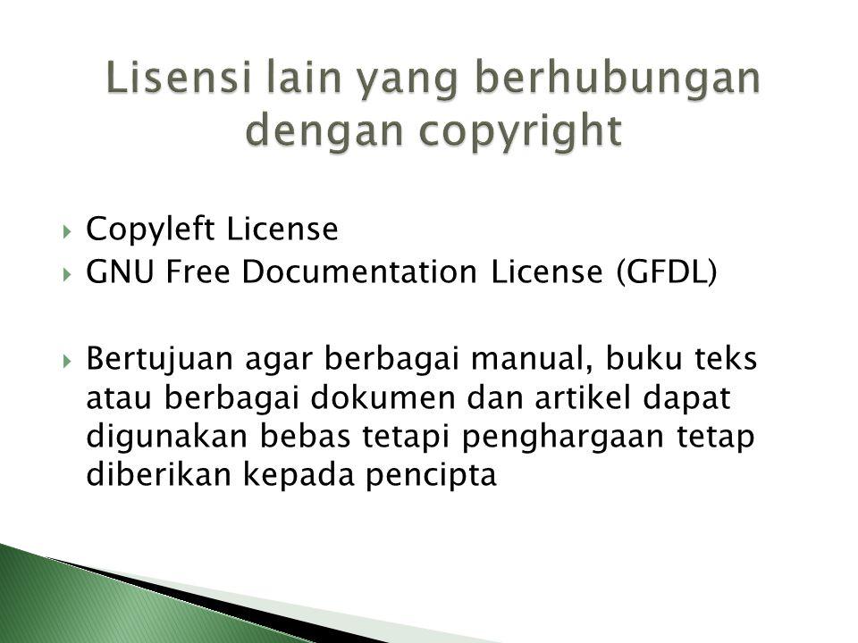 Lisensi lain yang berhubungan dengan copyright