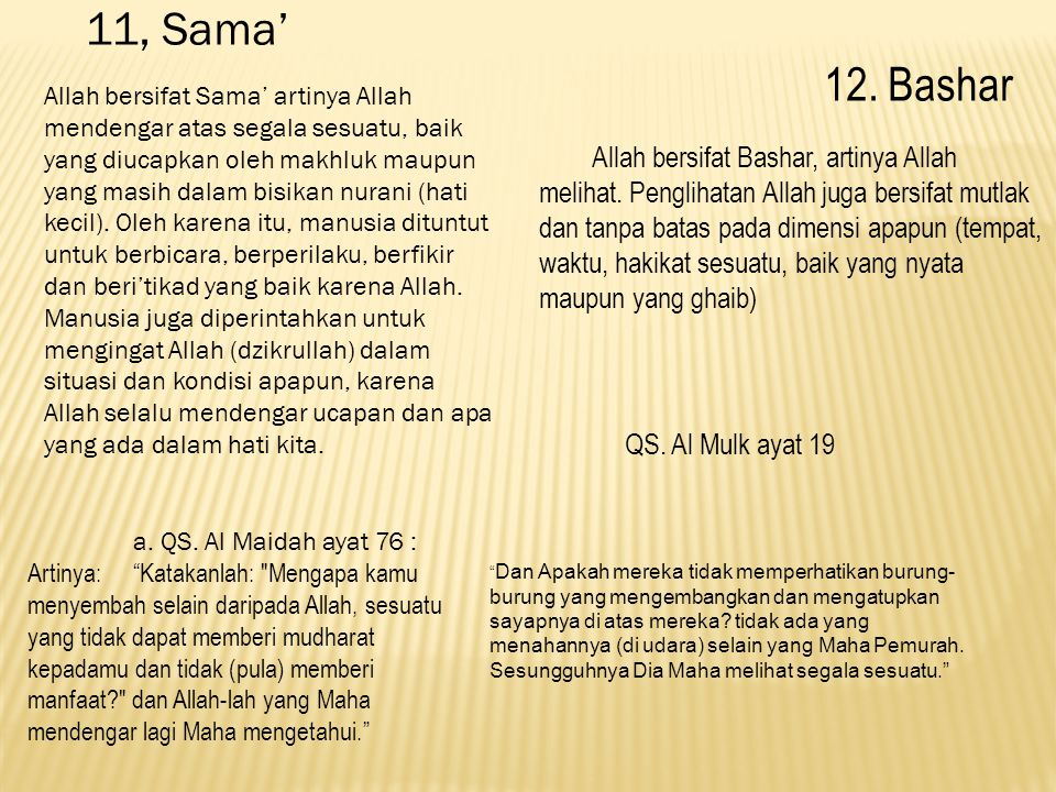 11, Sama' 12. Bashar.