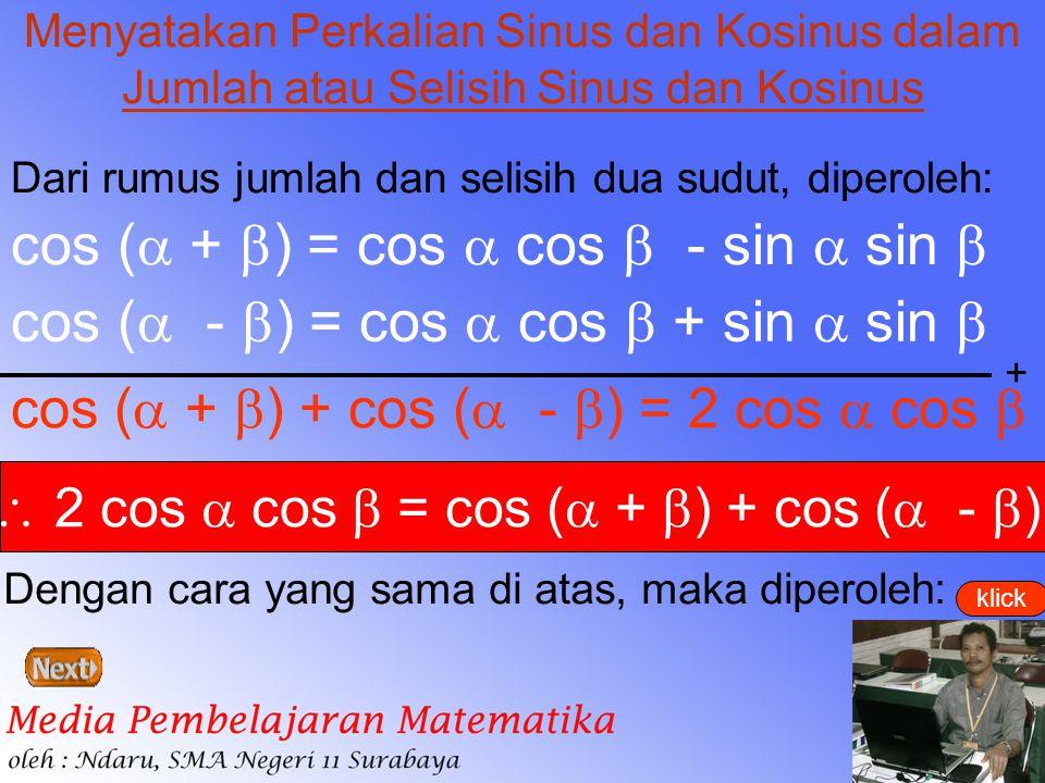  2 cos  cos  = cos ( + ) + cos ( - )