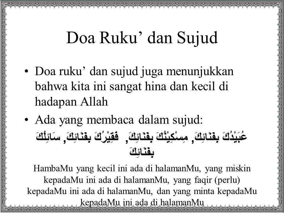 Doa Ruku' dan Sujud Doa ruku' dan sujud juga menunjukkan bahwa kita ini sangat hina dan kecil di hadapan Allah.