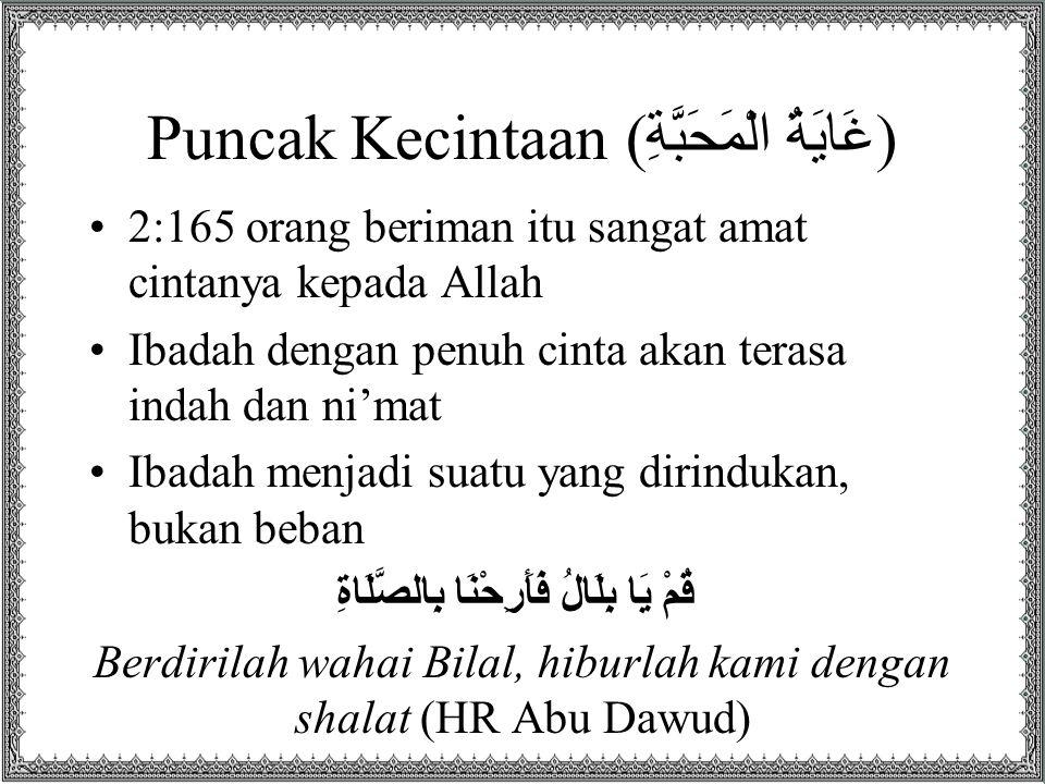 Puncak Kecintaan (غَايَةُ الْمَحَبَّةِ)