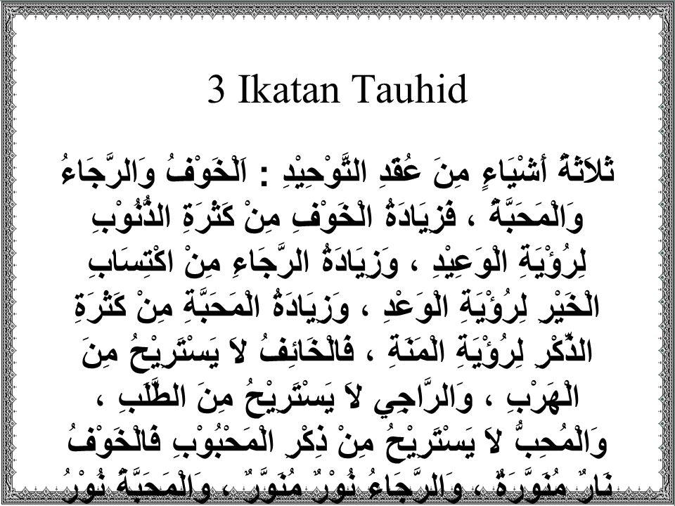 3 Ikatan Tauhid