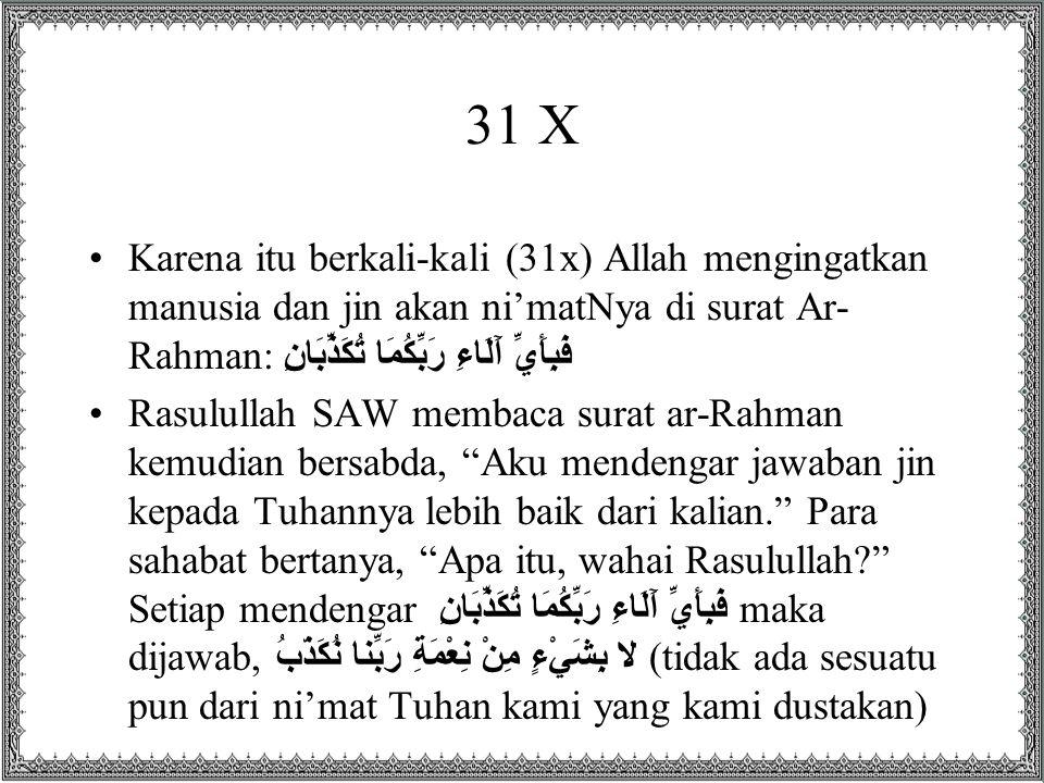 31 X Karena itu berkali-kali (31x) Allah mengingatkan manusia dan jin akan ni'matNya di surat Ar-Rahman: فَبِأَيِّ آَلَاءِ رَبِّكُمَا تُكَذِّبَانِ