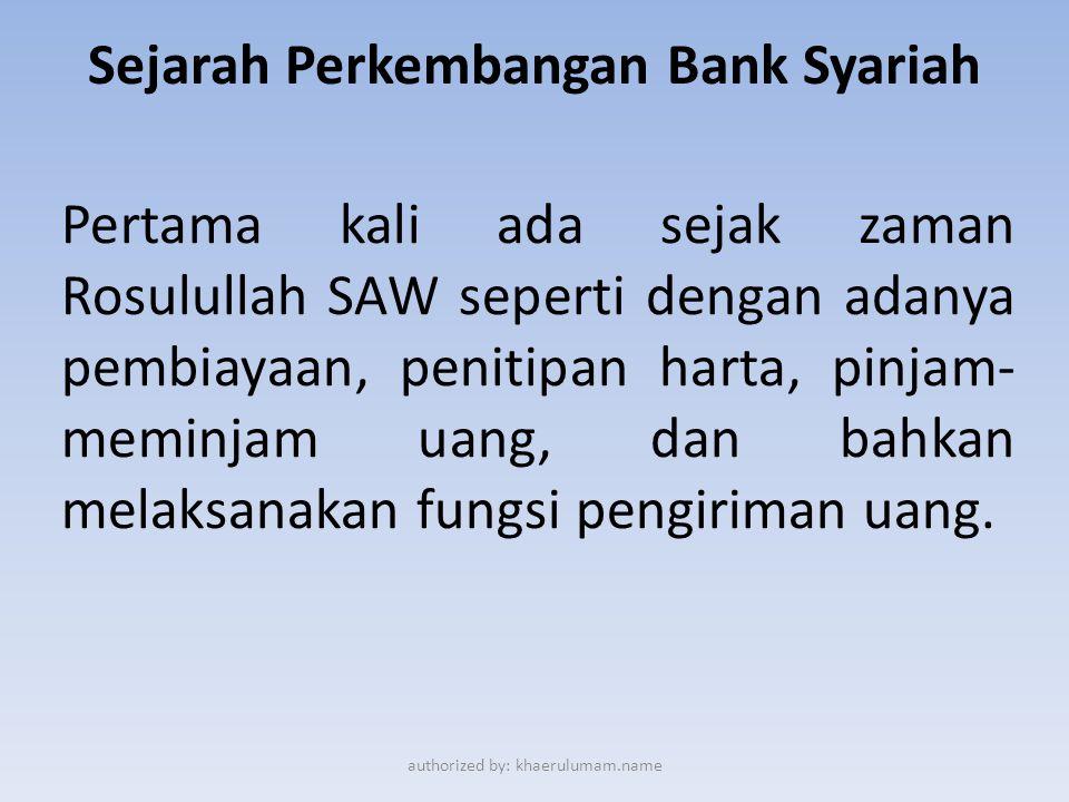 Sejarah Perkembangan Bank Syariah