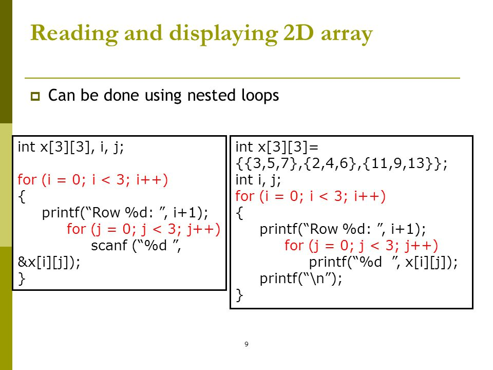 Reading and displaying 2D array