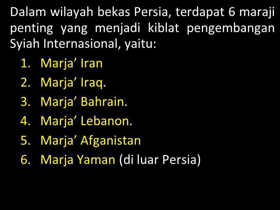 Marja Yaman (di luar Persia)