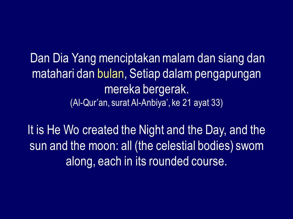 (Al-Qur'an, surat Al-Anbiya', ke 21 ayat 33)