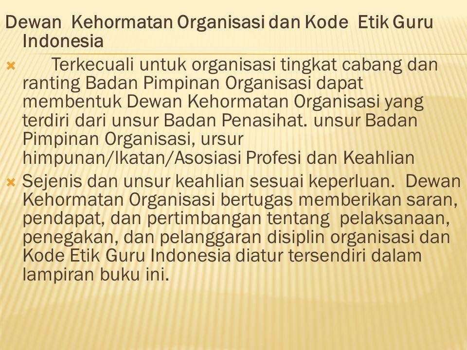 Dewan Kehormatan Organisasi dan Kode Etik Guru Indonesia