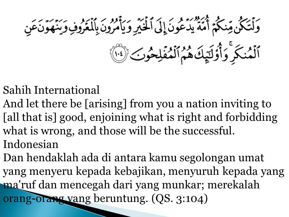 Sahih International