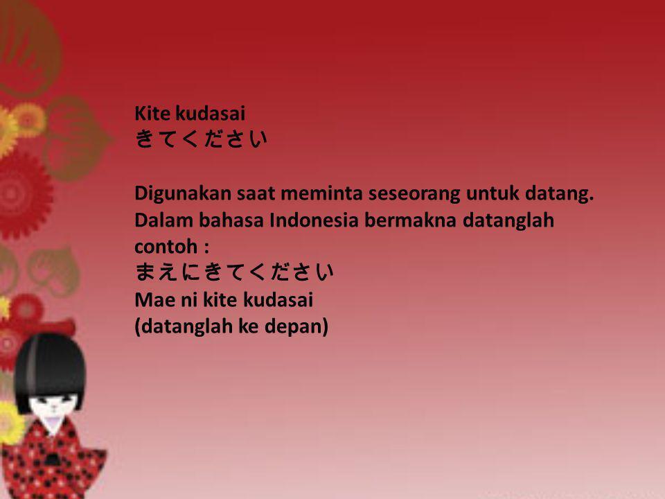 Kite kudasai きてください Digunakan saat meminta seseorang untuk datang