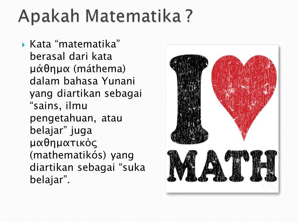 Apakah Matematika
