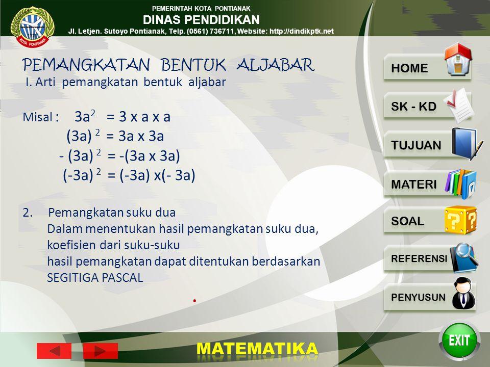 . (3a) 2 = 3a x 3a - (3a) 2 = -(3a x 3a) (-3a) 2 = (-3a) x(- 3a)