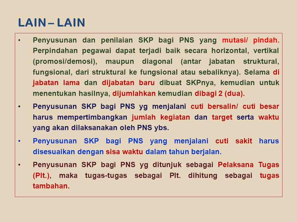 LAIN – LAIN