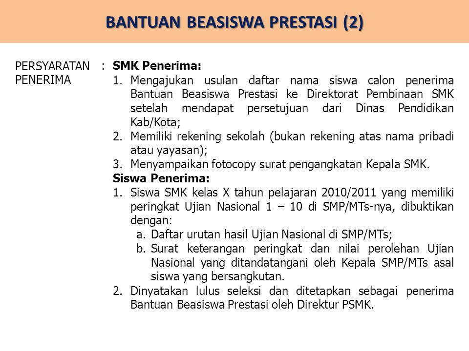 BANTUAN BEASISWA PRESTASI (2)