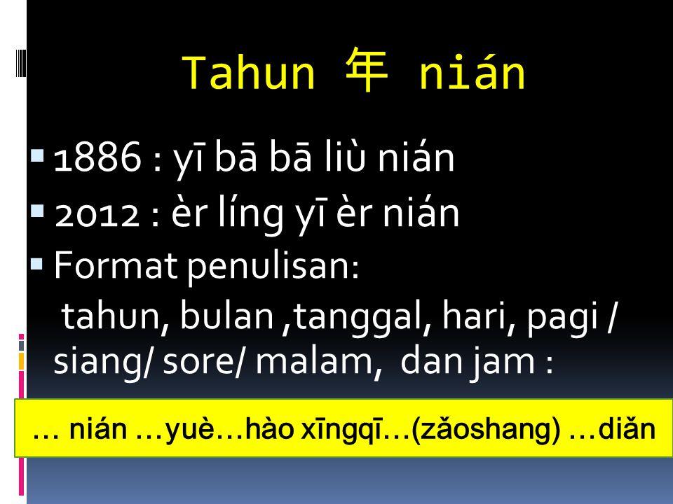 … nián …yuè…hào xīngqī…(zǎoshang) …diǎn