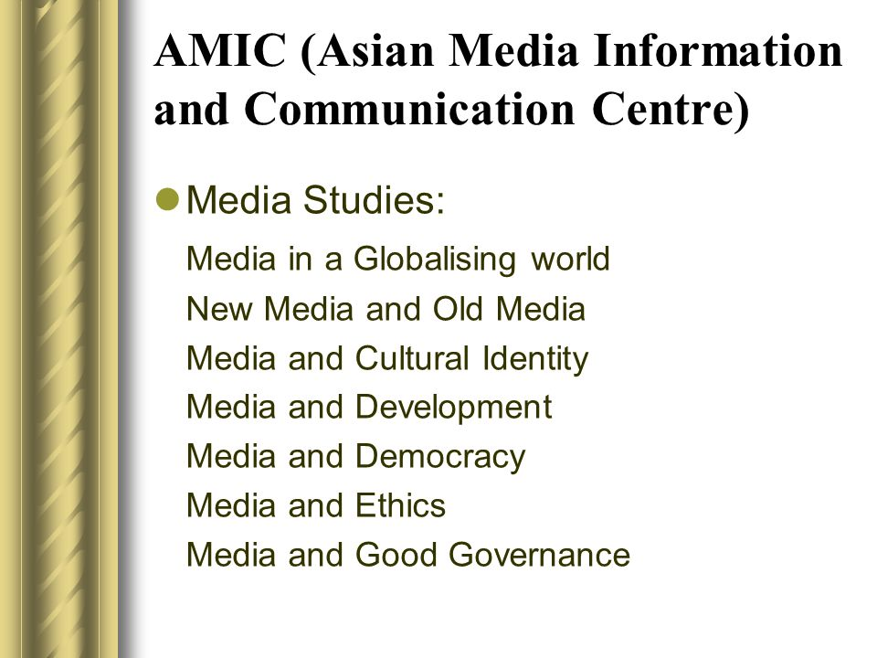 AMIC (Asian Media Information and Communication Centre)