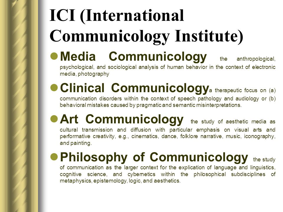 ICI (International Communicology Institute)