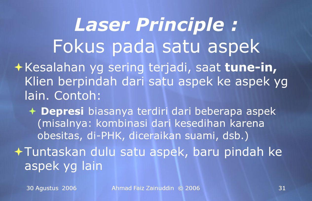 Laser Principle : Fokus pada satu aspek
