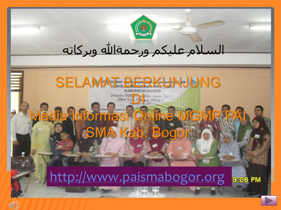 Media Informasi Online MGMP PAI SMA Kab. Bogor