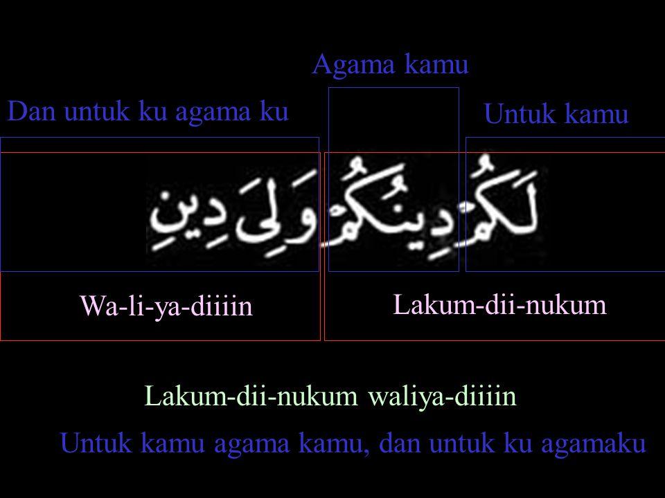 Lakum-dii-nukum waliya-diiiin
