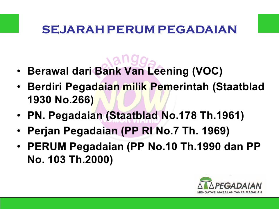 SEJARAH PERUM PEGADAIAN