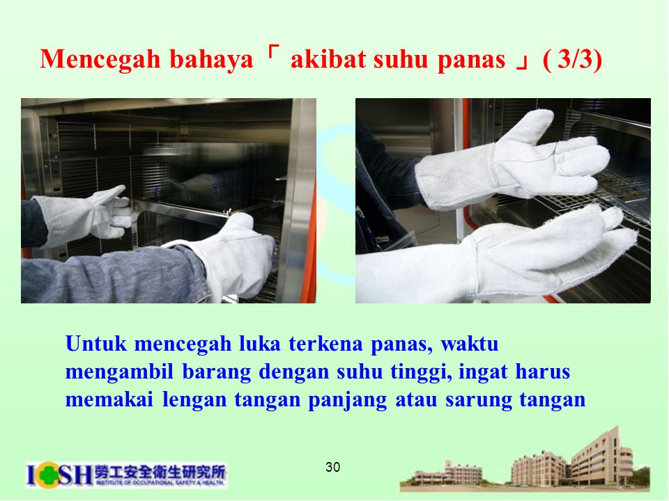 Mencegah bahaya「 akibat suhu panas 」( 3/3)