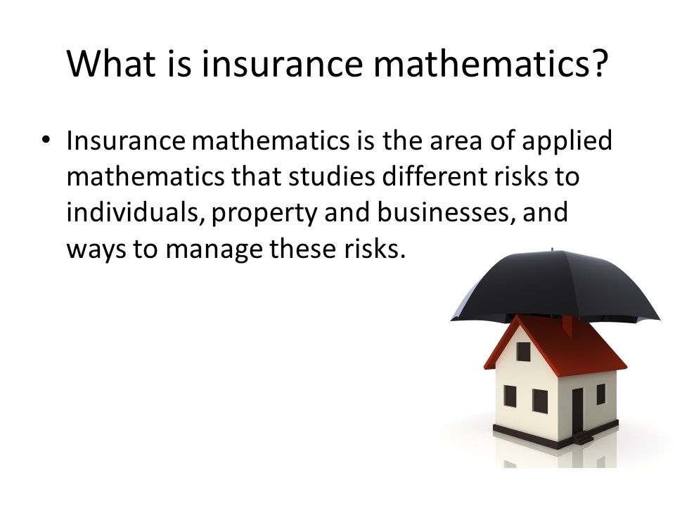 What is insurance mathematics