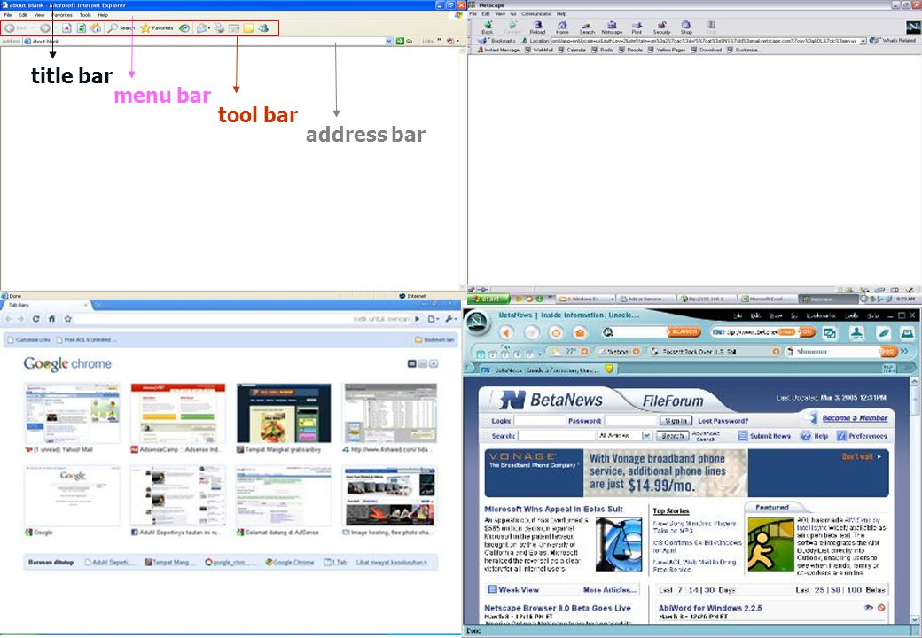 address bar menu bar title bar tool bar