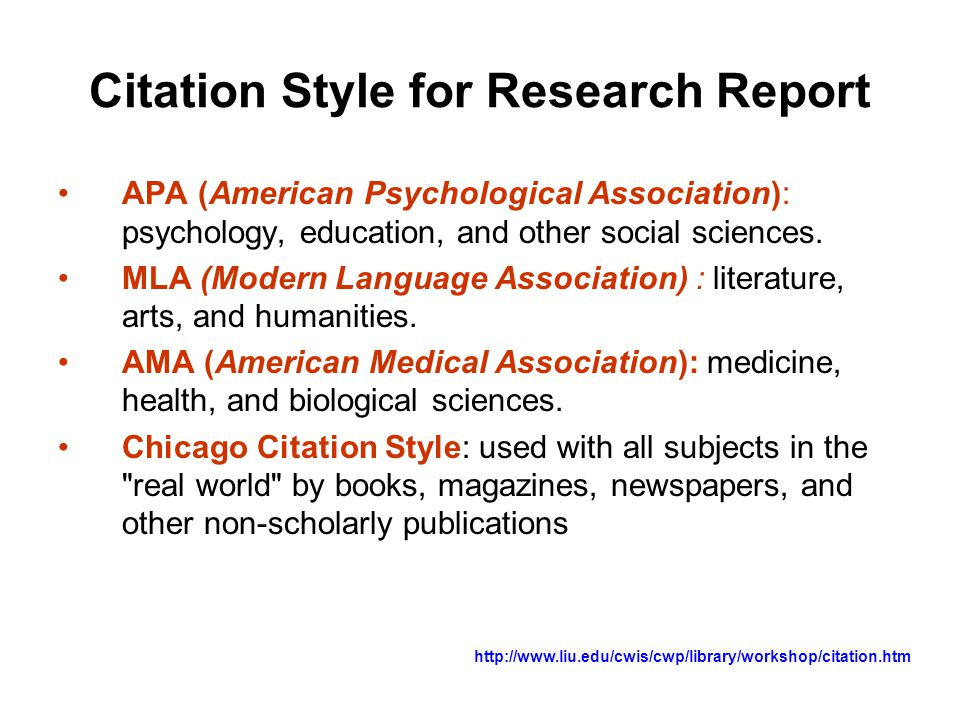 Citation Style for Research Report