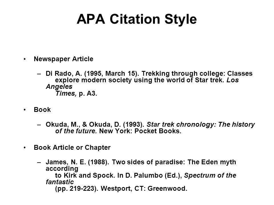 APA Citation Style Newspaper Article