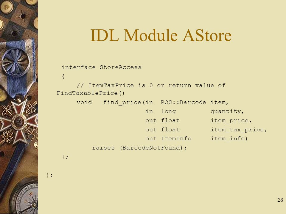 IDL Module AStore interface StoreAccess {