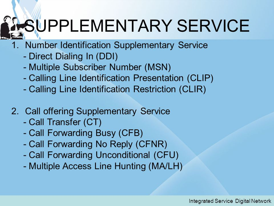 SUPPLEMENTARY SERVICE