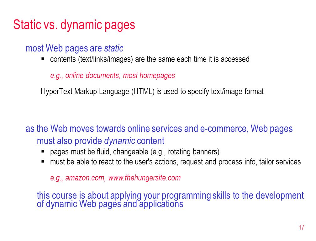 Static vs. dynamic pages