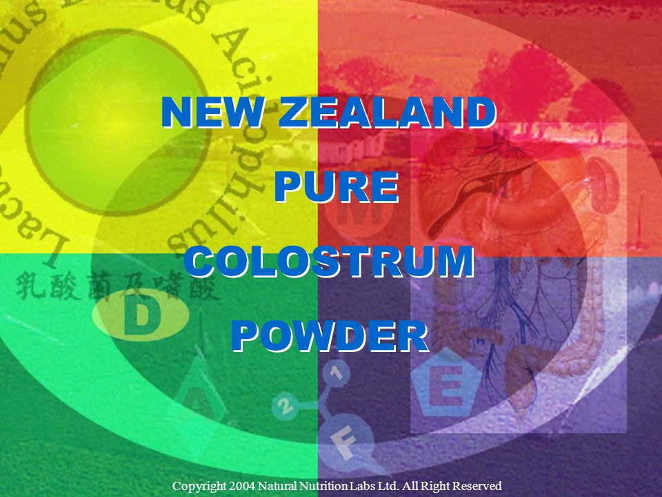 NEW ZEALAND PURE COLOSTRUM POWDER