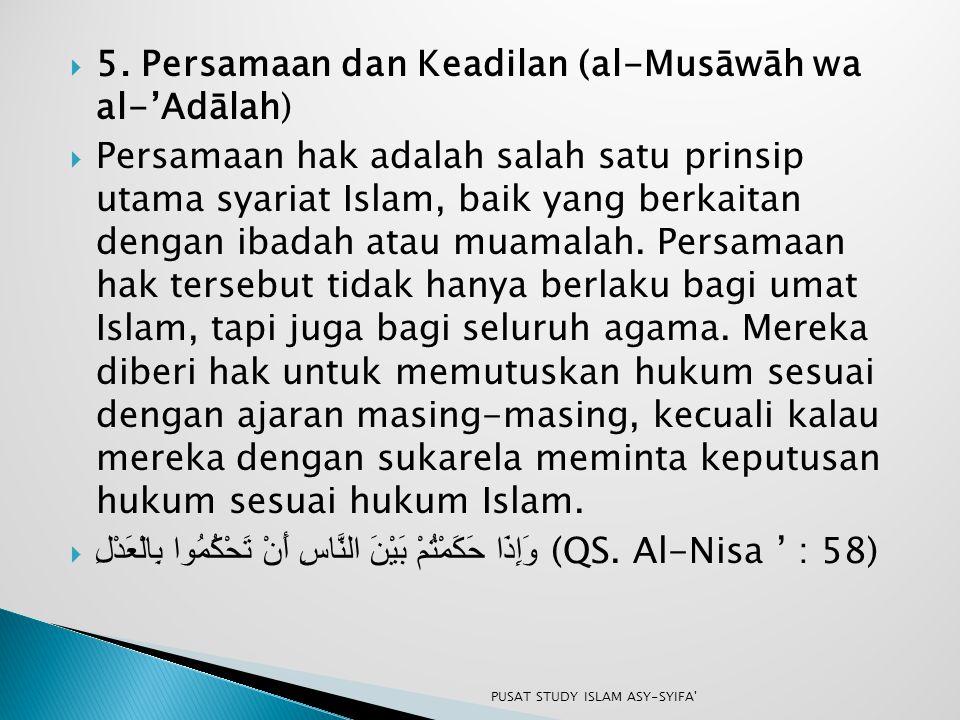 5. Persamaan dan Keadilan (al-Musāwāh wa al-'Adālah)