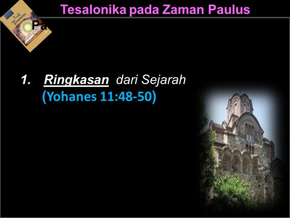 Tesalonika pada Zaman Paulus Paulus