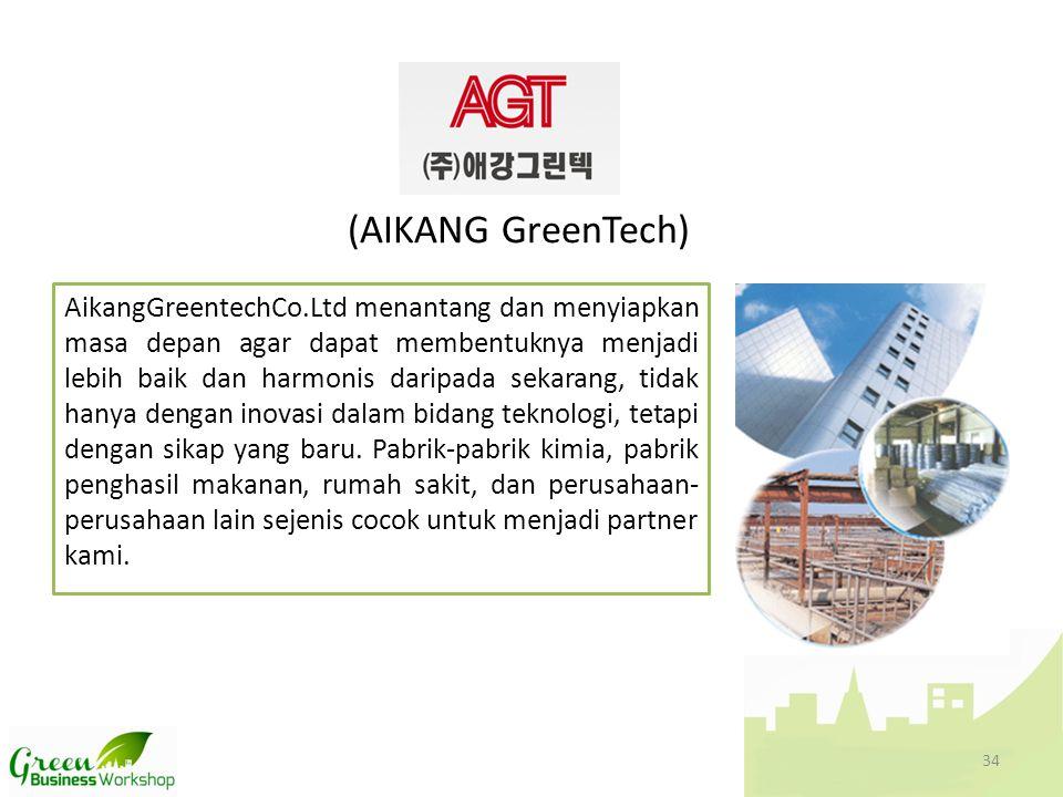 (AIKANG GreenTech)