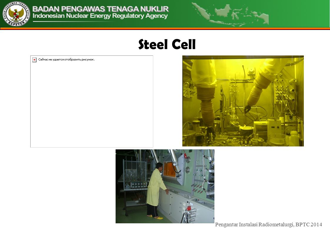 Steel Cell