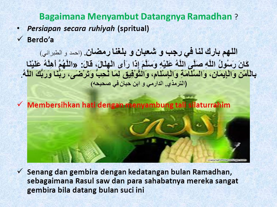 Bagaimana Menyambut Datangnya Ramadhan