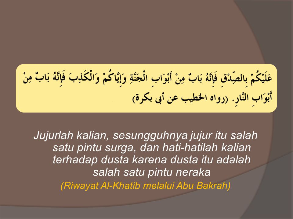 (Riwayat Al-Khatib melalui Abu Bakrah)