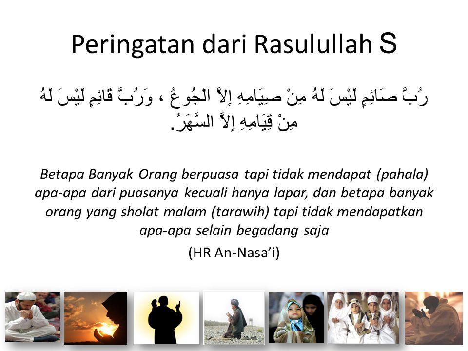 Peringatan dari Rasulullah S