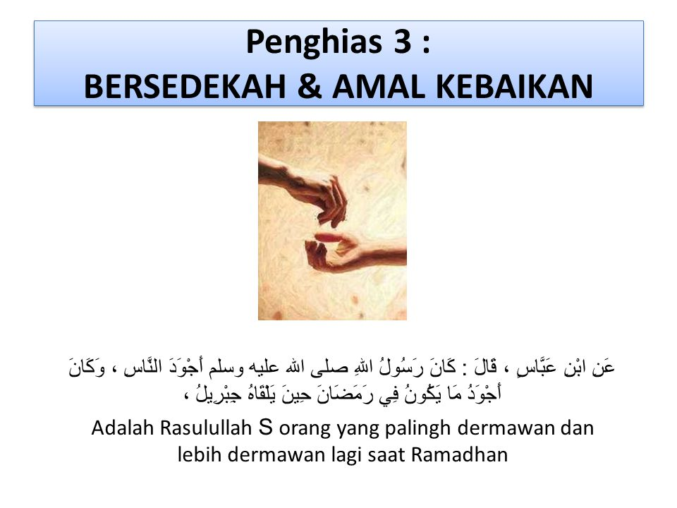 Penghias 3 : BERSEDEKAH & AMAL KEBAIKAN