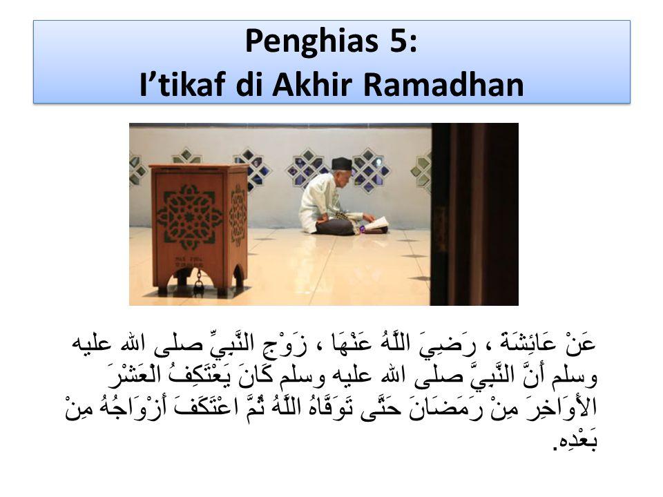 Penghias 5: I'tikaf di Akhir Ramadhan