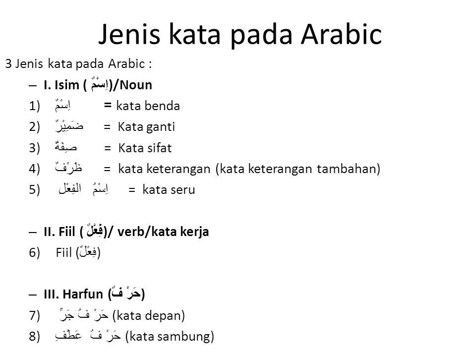 Jenis kata pada Arabic 3 Jenis kata pada Arabic :
