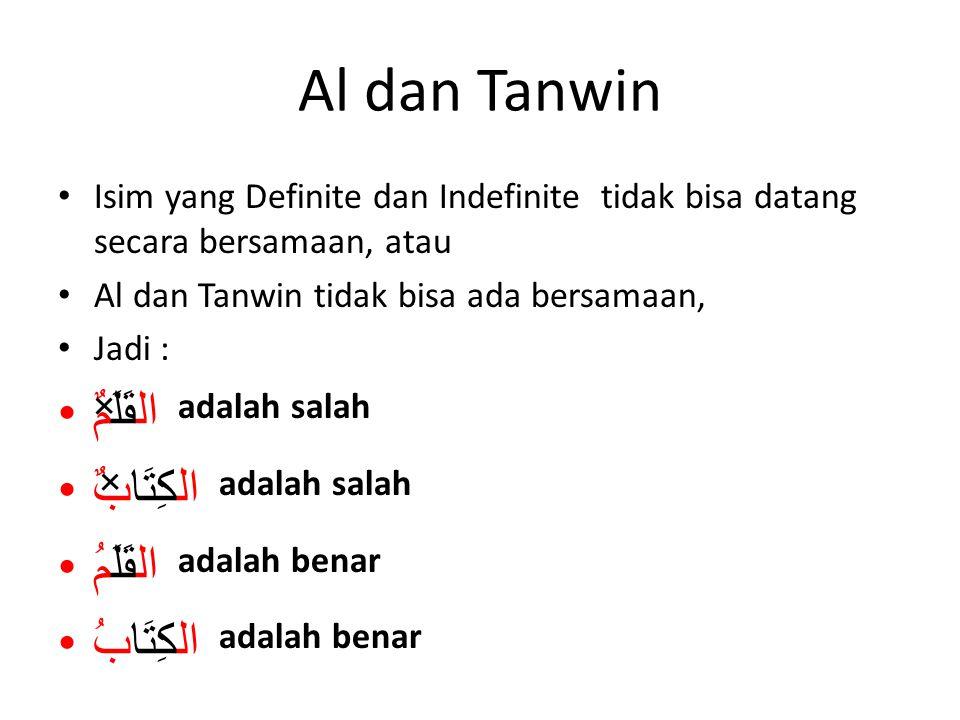 Al dan Tanwin القَلَمٌ adalah salah الكِتَابٌ adalah salah